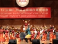 1st Xinghai Prize International Choir Championship